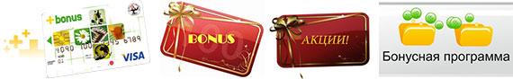 Логотип сайта Карты: бонусы и баллы